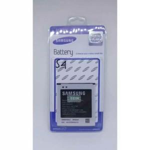 Harga baterai samsung galaxy s4 i9500 original batre batrai | HARGALOKA.COM