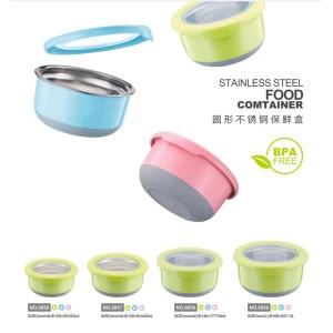 Harga lunchbox tedemei 6857 stainless steel 304 kotak makan  tempat bekal   merah | HARGALOKA.COM