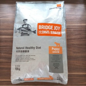 Katalog Cppetindo Nature Bridge Baby Puppy Food 0 5kg Katalog.or.id