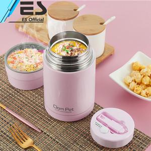 Harga es termos bekal makanan vacuum food jar tahan panas | HARGALOKA.COM