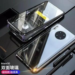 Katalog Huawei Mate 30 Pro China Katalog.or.id