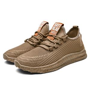 Harga adhere sepatu sneakers sport ringan nyaman sepatu pria mr109     HARGALOKA.COM