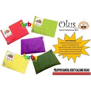 Harga olus pillow bantal kesehatan bayi anti peyang   merah   | HARGALOKA.COM