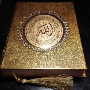 Harga majmu syarif kamil jilid hard cover emas mengenang 40 | HARGALOKA.COM