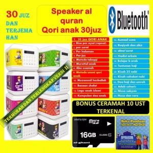 Harga speaker quran anak 30 juz tp 600 bluetooth lengkap bagus pakai   HARGALOKA.COM