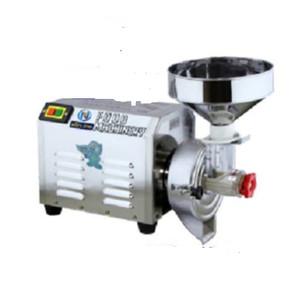 Harga mesin penghancur makanan jagung beras kopi stainless steel | HARGALOKA.COM
