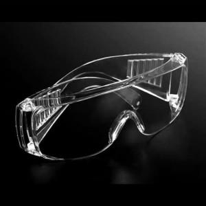 Info Tidak Bisa Pecah Glass Katalog.or.id