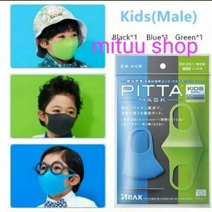 Harga masker anak masker non medis masker korea pitta mask kids male isi | HARGALOKA.COM