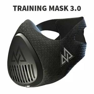 Harga elevation training mask 3 0 olahraga gym fitness mma muaythai | HARGALOKA.COM