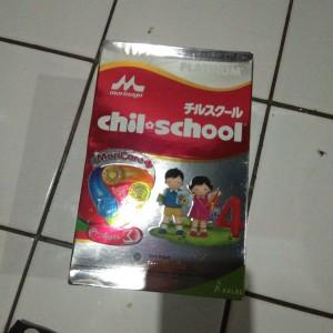 Harga moringa chil school platinum     HARGALOKA.COM