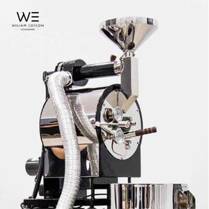 Harga coffee roaster w600i se new full set mesin roasting biji | HARGALOKA.COM