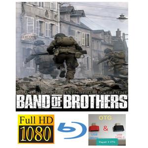 Harga flashdisk sandisk 16gb film mini series band of brothers | HARGALOKA.COM