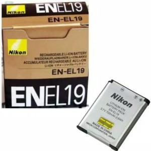 Harga battery nikon en el19 s3100 s3200 s3300 s3500 s2500 s2700 s2750 | HARGALOKA.COM