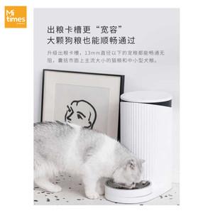 Harga furrytail tempat makan hewan peliharaan kucing smart pet   HARGALOKA.COM