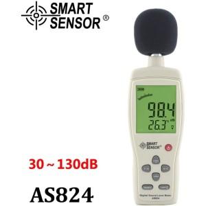 Harga sound level meter smart sensor as824 db tester as 824 as 824 | HARGALOKA.COM