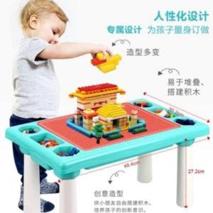Harga mainan anak set lego meja isi 300 pcs table building | HARGALOKA.COM