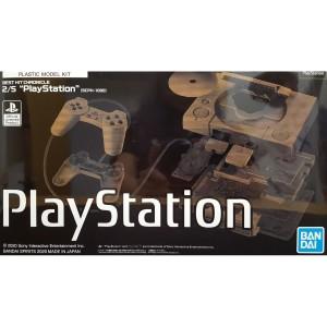 Harga gundam best hit chronicle 2 5 playstation scph 1000 | HARGALOKA.COM