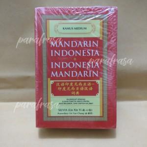 Harga kamus medium mandarin indonesia x | HARGALOKA.COM