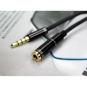 Harga dbe acoustics ex10 extension cable sambungan jack audio 3 5 m to 3 5 | HARGALOKA.COM