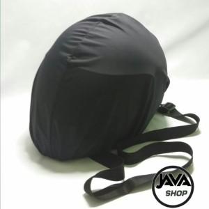 Katalog Sarung Helm Katalog.or.id