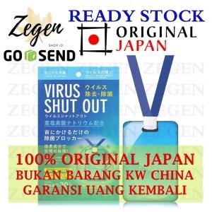 Harga virus shut out ready stock original japan kalung anti virus by | HARGALOKA.COM