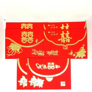 Katalog Pita Xuang Xi Double Happiness Katalog.or.id