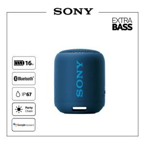 Harga sony srs xb12 blue extra bass waterproof bluetooth speaker | HARGALOKA.COM