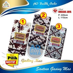 Harga kain batik h santoso aaa unggul jaya jarik primisima gading mas   motif | HARGALOKA.COM