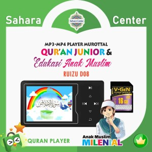 Harga mp3 mp4 player murottal alquran   speaker portable edukasi anak | HARGALOKA.COM