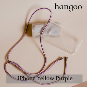 Harga casing hp iphone tali ungu garis kuning hangoo   | HARGALOKA.COM