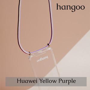 Info Huawei P30 Nova Katalog.or.id