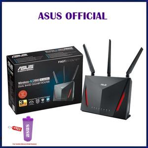 Harga asus rt ac86u wireless dual band gigabit router ac2900 | HARGALOKA.COM