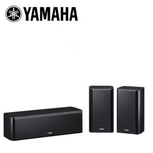 Harga yamaha ns p160 ns p160 nsp160 center surround   HARGALOKA.COM
