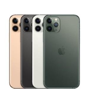 Harga iphone 11 pro 512gb 512 gb garansi resmi tam ibox 1 tahun   | HARGALOKA.COM