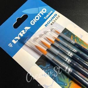 Harga Lyra Brush 01 Round Katalog.or.id