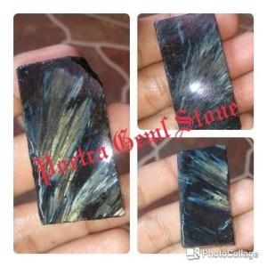 Harga bulu macan bulu merak pietersite quartz rough corak | HARGALOKA.COM