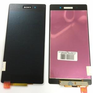 Info Sony Xperia 1 Jual Katalog.or.id