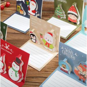 Harga kartu natal lipat gift card natal kartu ucapan merry x 39 mas   HARGALOKA.COM