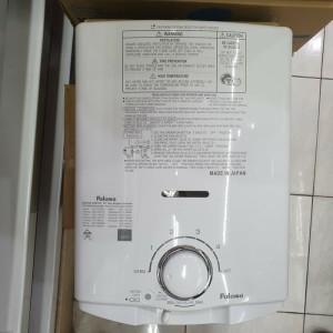 Harga water heater pemanas air paloma | HARGALOKA.COM