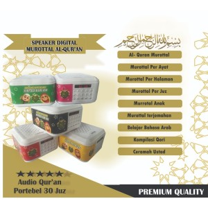 Harga speaker al quran murottal plus mmc plus buku panduan   | HARGALOKA.COM