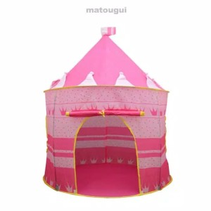 Harga tenda anak import original an8109 portable castle tent   merah | HARGALOKA.COM