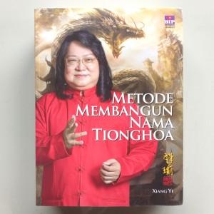 Harga metode membangun nama tionghoa   xiang | HARGALOKA.COM