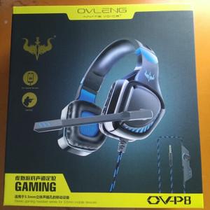 Harga headset gaming ovleng p8 big size best sound murah bagus     HARGALOKA.COM