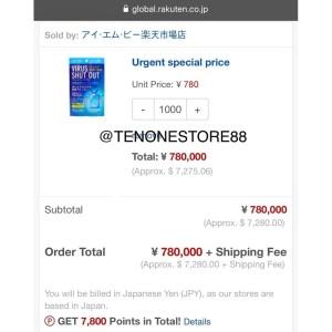 Harga virus shut out toamit ready stock import jepang termurah | HARGALOKA.COM