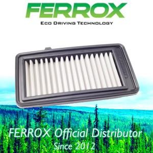 Harga ferrox filter udara honda crv 1 5 turbo 2018 up | HARGALOKA.COM