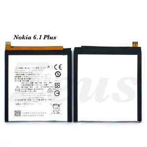 Harga baterai nokia 6 1 plus   x6 he342   ta1116   ta1099   ta1103   | HARGALOKA.COM
