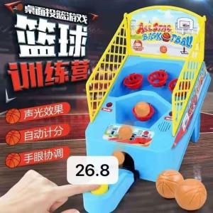 Harga tseloop m45 mainan game olahraga basketball ch6011b mainan anak | HARGALOKA.COM