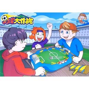 Harga tseloop m46 mainan game olahraga sepak bola ch2411 mainan | HARGALOKA.COM