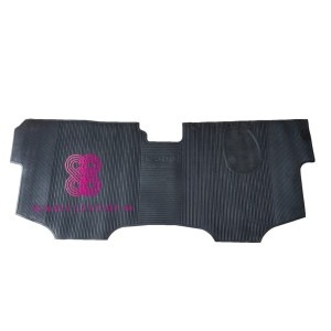 Harga karpet mobil mitsubishi l300 pick | HARGALOKA.COM