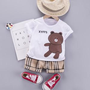 Harga setelan kaos karakter brown celana pendek anak bayi balita cowok laki   putih size | HARGALOKA.COM